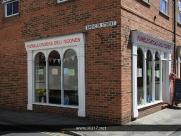Pumblechooks Deli & Scones - Beverley, HU17 9BP