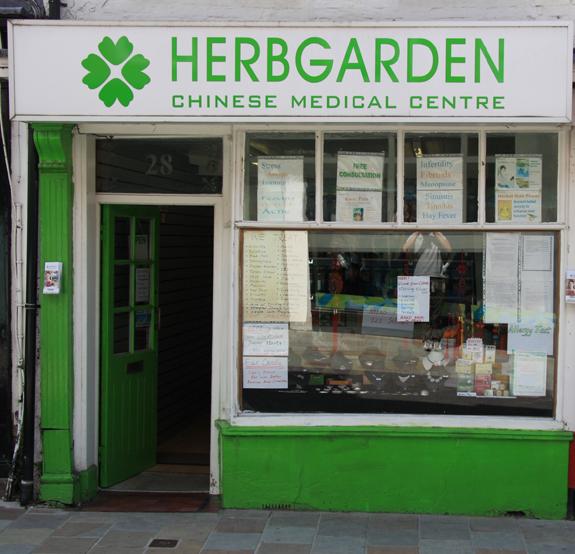 Herbgarden Chinese Medical Centre - 28 Butcher Row, Beverley, East Yorkshire, HU17 0AB - 01482 888152