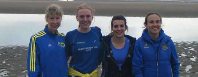 Four Local Runners Enter Northern Athletics Road Relays
