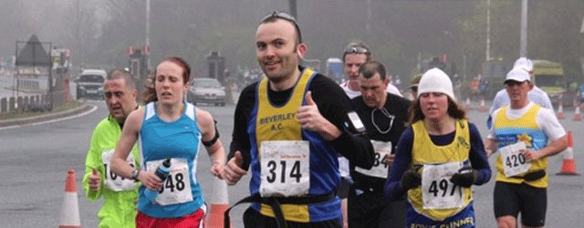 The Hull Marathon 2015 : What Will You Be?
