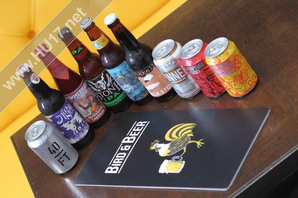 Bird and Beer, Beverley