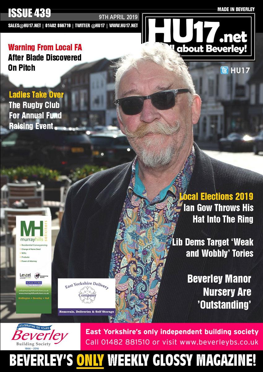 HU17.net Magazine Issue 439