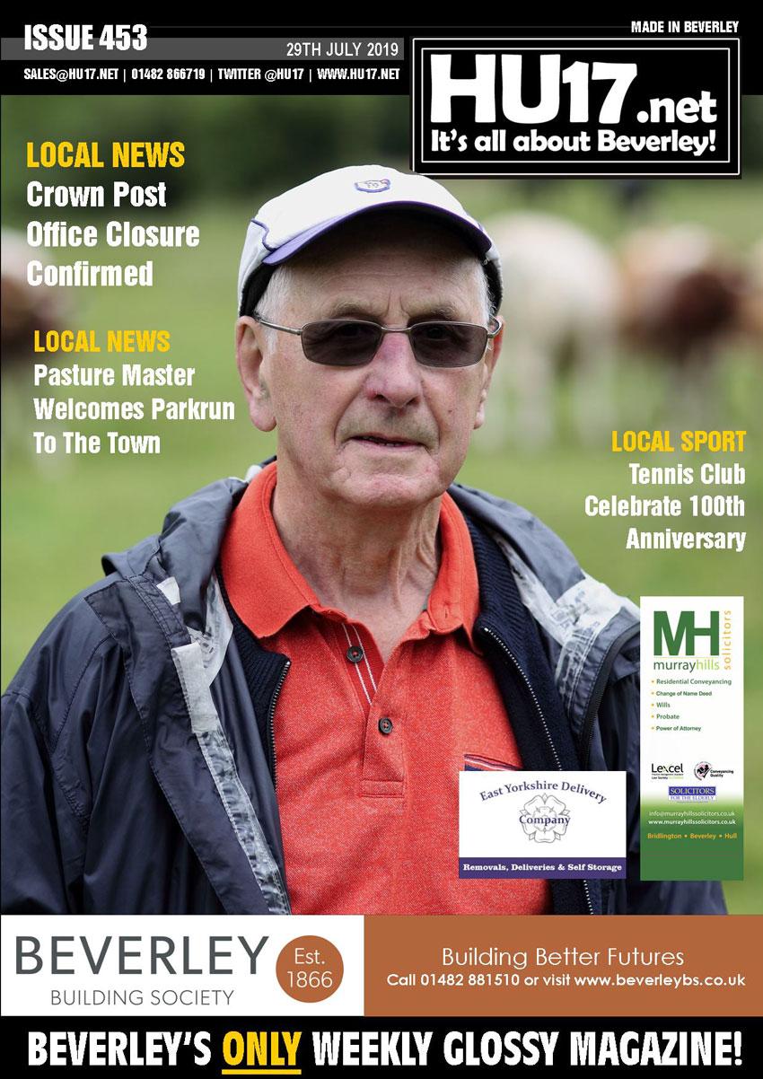 HU17.net Magazine Issue 453