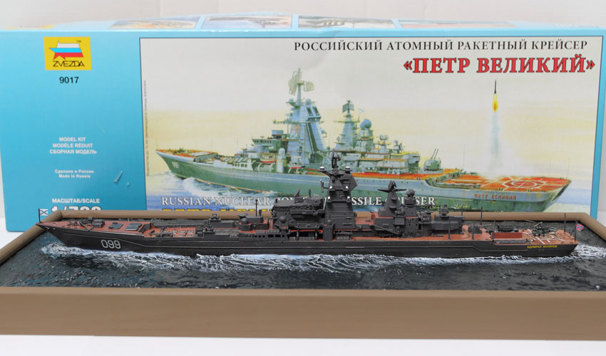 Zvezda Petr Velikiy Russian Warship Build Review and Pictures
