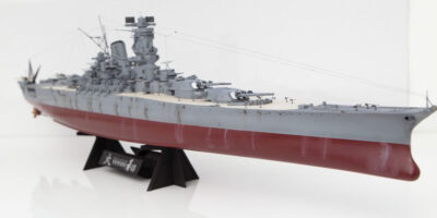 Tamiya Yamato 1/350 Scale Build Review and Pictures